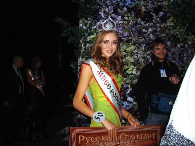 Ксения Сухинова на конкурсе Мисс Россия 2007. Фото / Ksenia-Sukhinova, Miss Russia 2007. Photo