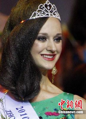 Виктория Красницкая, Мисс Океан Интернешнл 2010. Фото