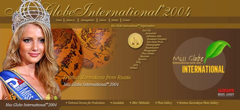 Кристина Славинская, Мисс Globe International 2004. Фото