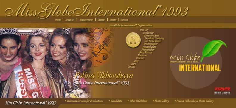 Полина Виховская, Miss Globe International 1993. Фото