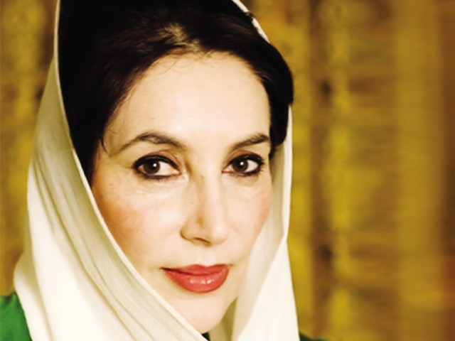 Беназир Бхутто фото / Benazir Bhutto photo