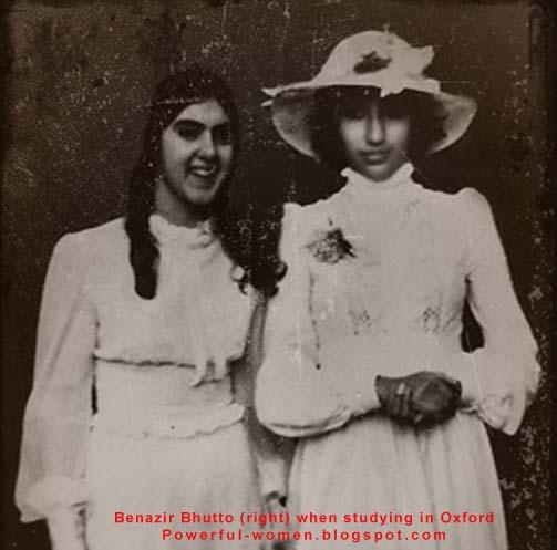 Молодая Беназир Бхутто (справа) в Оксфорде.  Фото
