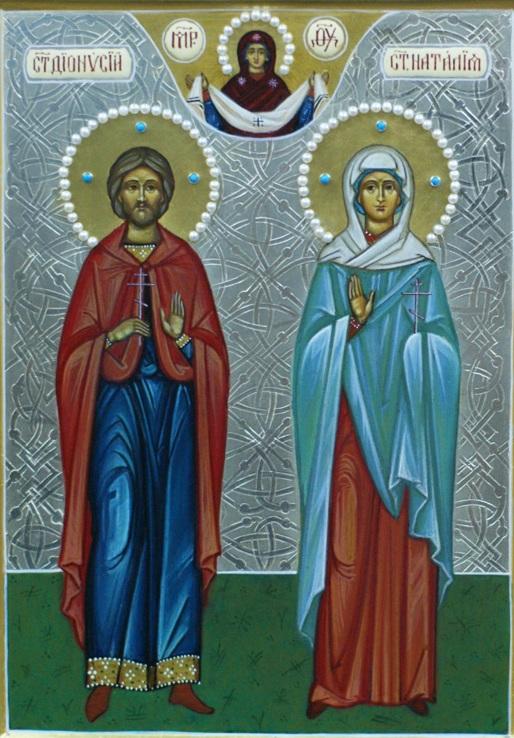 Покров Пресвятой Богородицы, святые Дионисий Коринфский и Наталия Никомидийская. Икона