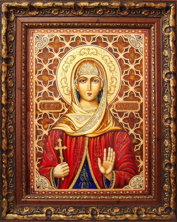 Святая Наталия. Икона