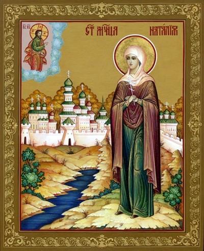 Святая Наталия Никомидийская. Икона