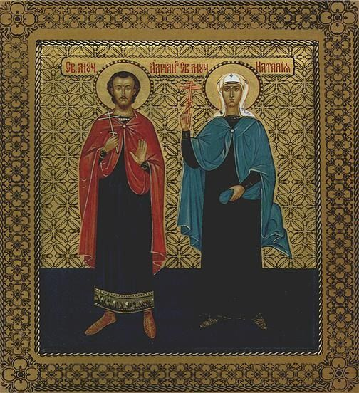 Святая Наталия и святой Адриан. Икона