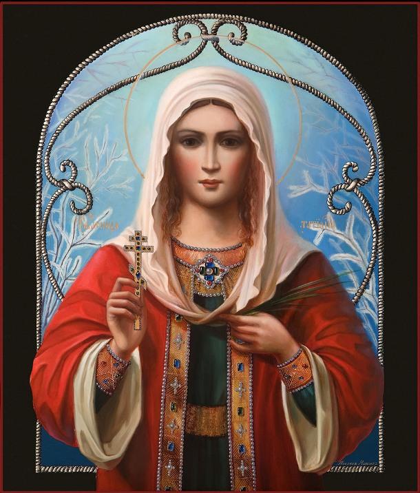 Святая мученица Татьяна (Татиана) Римская