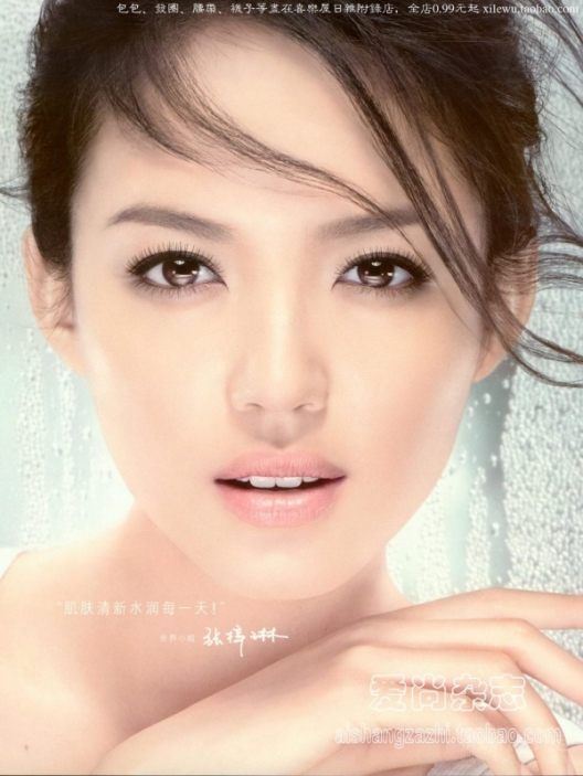 Чжан Цзылинь Мисс Китай 2007 фото / Zhang Zilin Miss China World 2007 photo