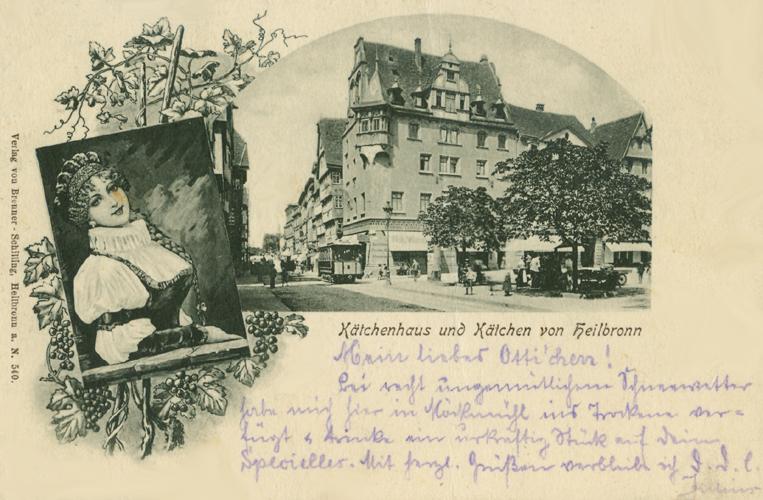 Кетхен из Гейльбронна / Das Käthchen von Heilbronn