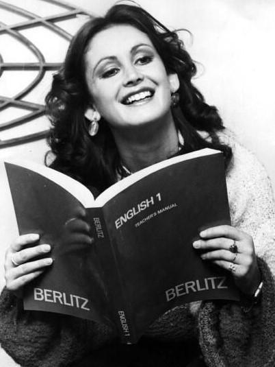 аргентинка Сильвана Суарес Мисс мира 1978 Фото / Silvana Suárez (Argentina) Miss World 1978 Photo
