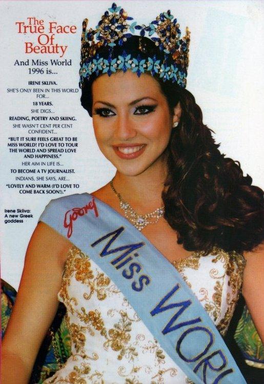 гречанка Ирене Склива Мисс мира 1996 Фото / Irene Skliva (Greece) Miss World 1996 Photo