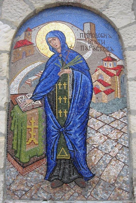 день святой петки, преподобна параскева