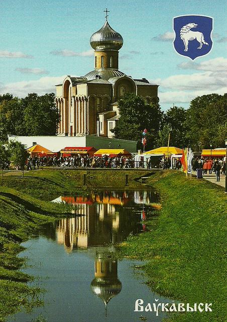 Волковыск. Собор Петра и Павла. Фото
