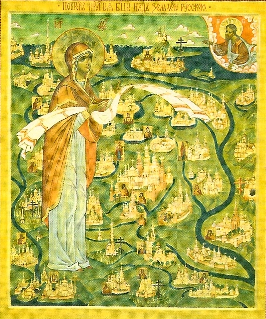 Покров Пресвятой Богородицы над землёю Русской. Икона