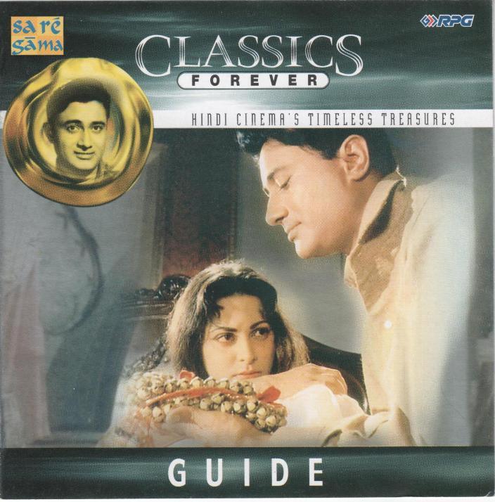 Дэв Ананд, Вахида Рехман (Гид) / Dev Anand, Waheeda Rehman (Guide, 1965)