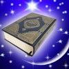 Даниил Андреев о пророке Мухаммеде