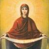 Покров Пресвятой Богородицы. Иконы, история праздника