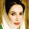Самые успешные женщины-политики мусульманских стран. Топ-10