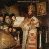 Патриарх Никон и его реформы