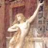 Гипатия Александрийская (биография, изображения)