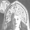 Все победительницы конкурса Мисс Россия (1929-1939). 28 фото